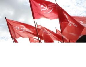 NO alla messa fuorilegge del Partito Comunista d'Ucraina